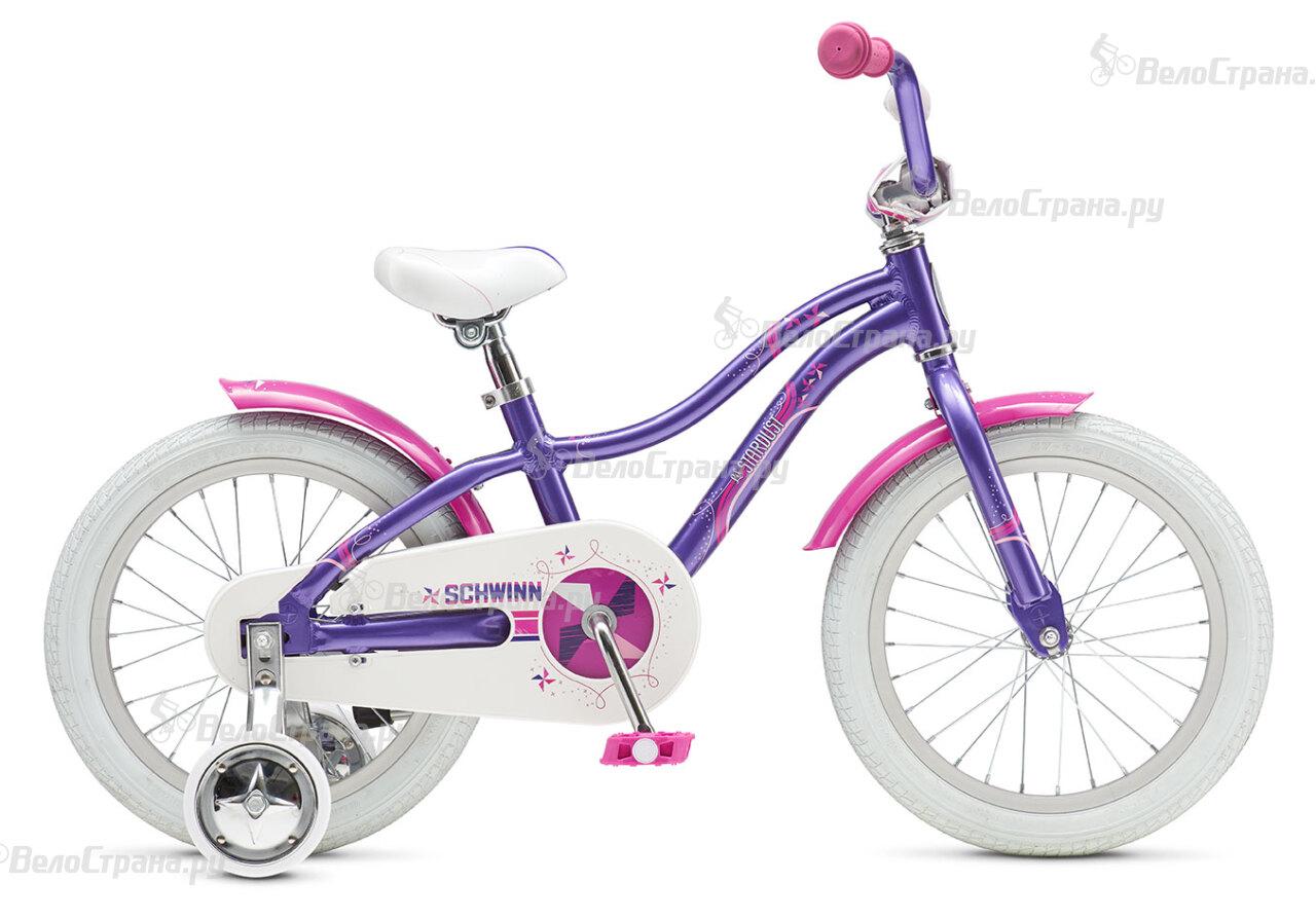 где купить Велосипед Schwinn LIL STARDUST (2016) дешево
