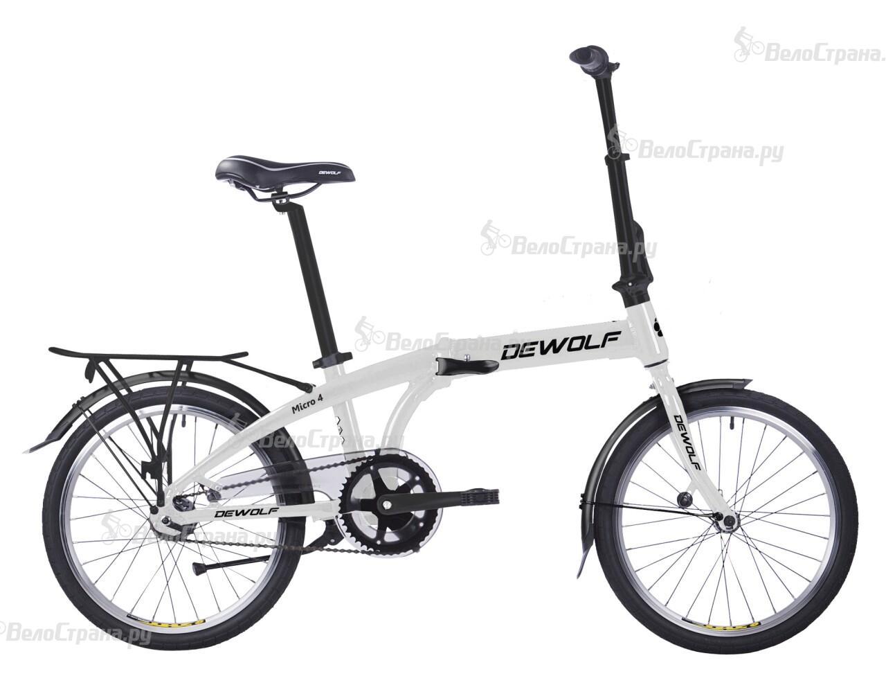 Велосипед Dewolf Micro 4 (2018)
