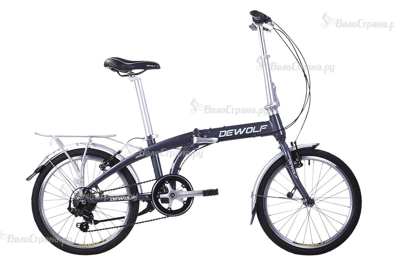 Велосипед Dewolf Micro 2 (2018)