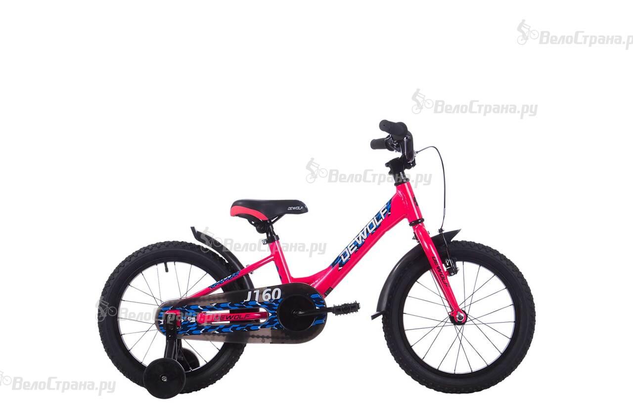 купить Велосипед Dewolf J160 Girl (2018) онлайн