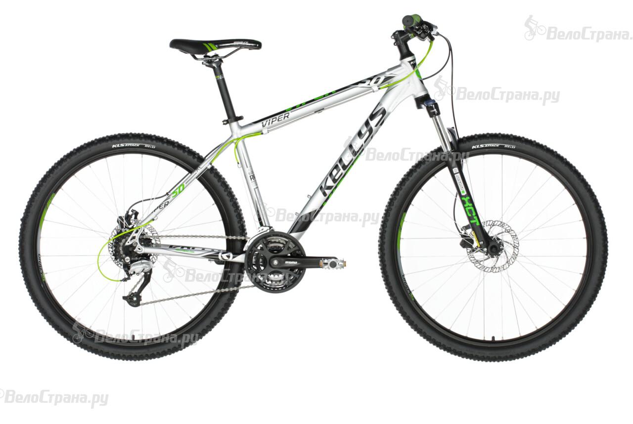 Велосипед Kellys VIPER 50 27.5 (2018) велосипед kellys whip 50 2018