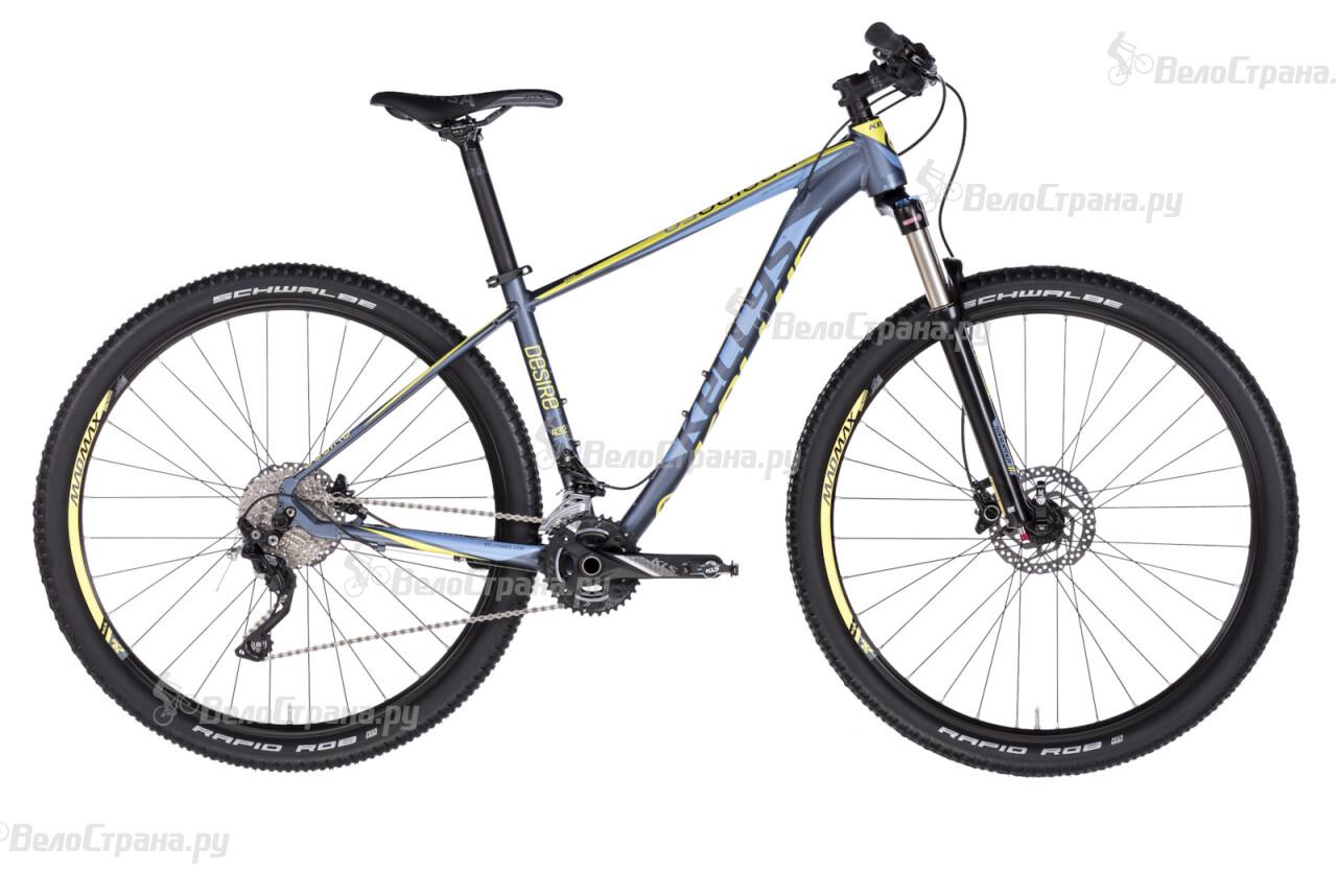 Велосипед Kellys DESIRE 50 (2018) велосипед kellys whip 50 2018