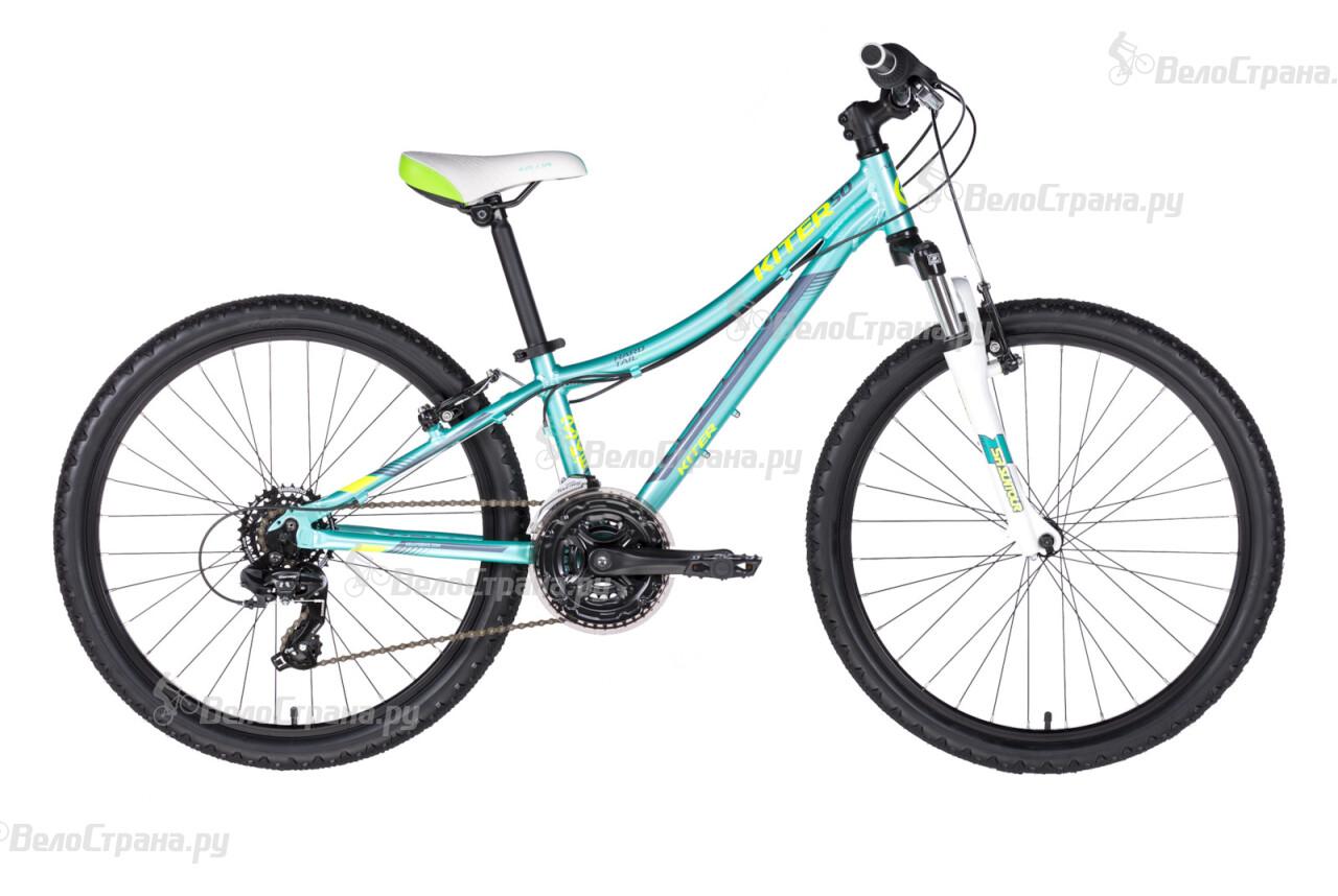 Велосипед Kellys KITER 50 (2018) велосипед kellys whip 50 2018