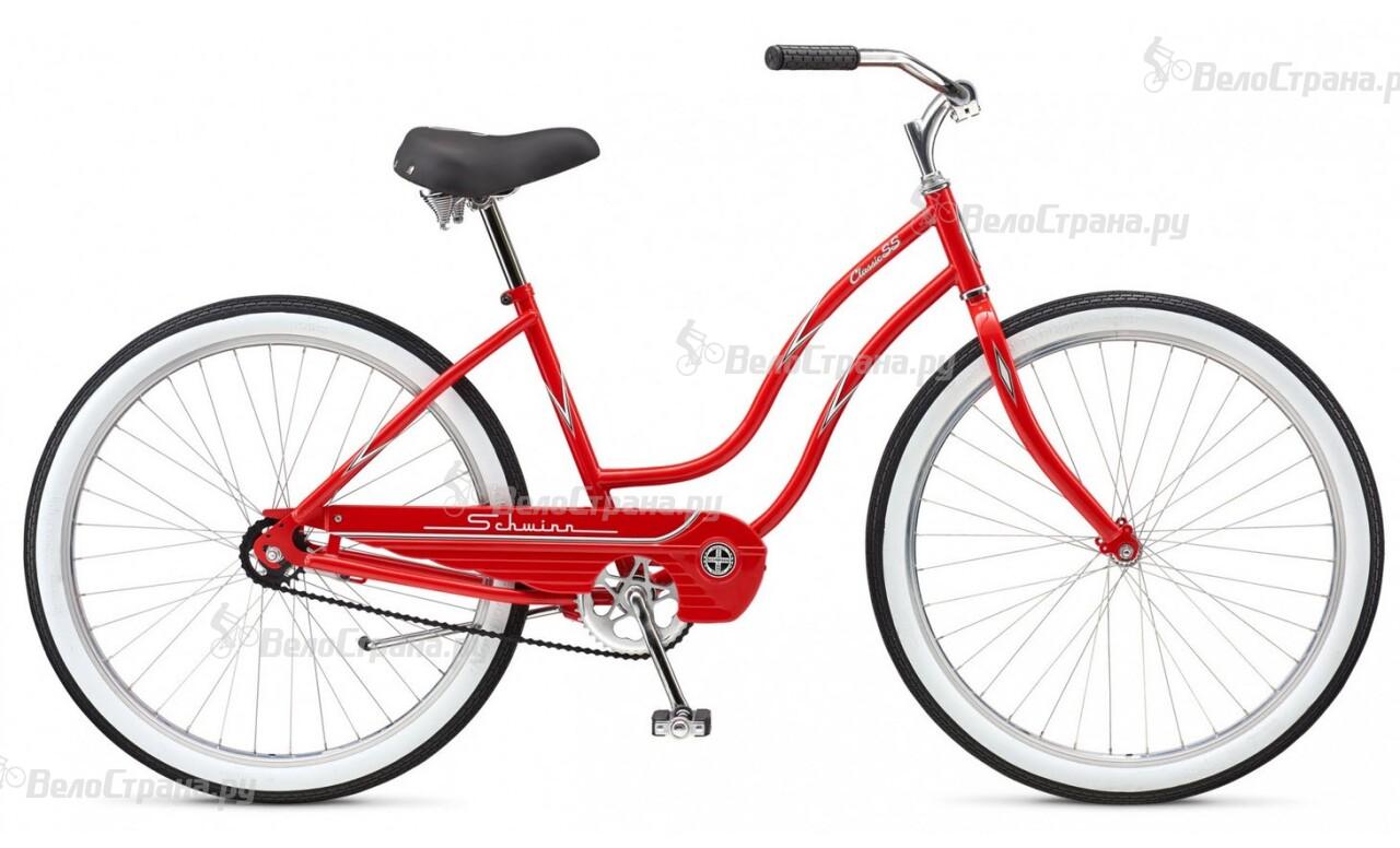 Велосипед Schwinn CLASSIC SS WOMENS (2016)