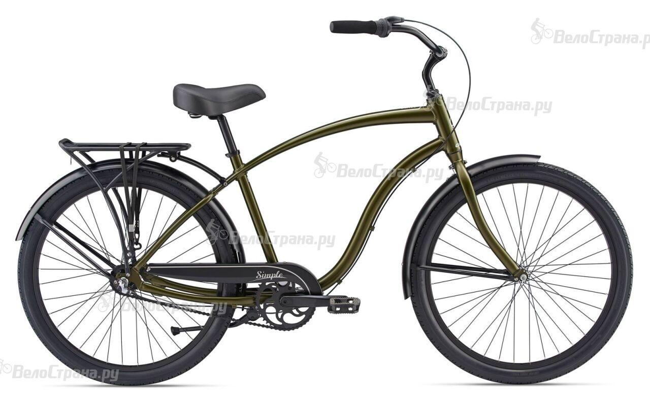Велосипед Giant Simple Three (2018)