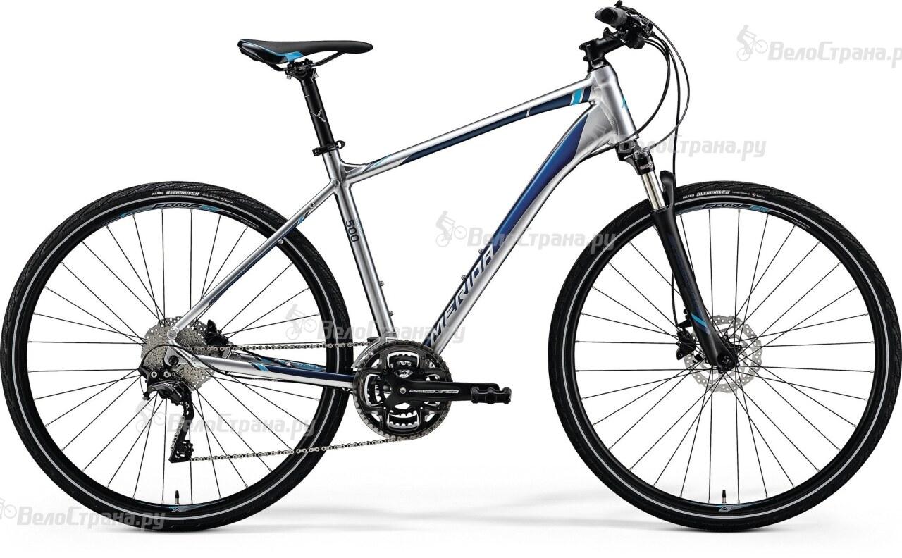 Велосипед Merida CROSSWAY 500 (2018)