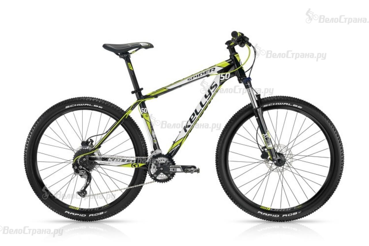 Велосипед Kellys SPIDER 50 (2016) велосипед kellys spider 50 2015