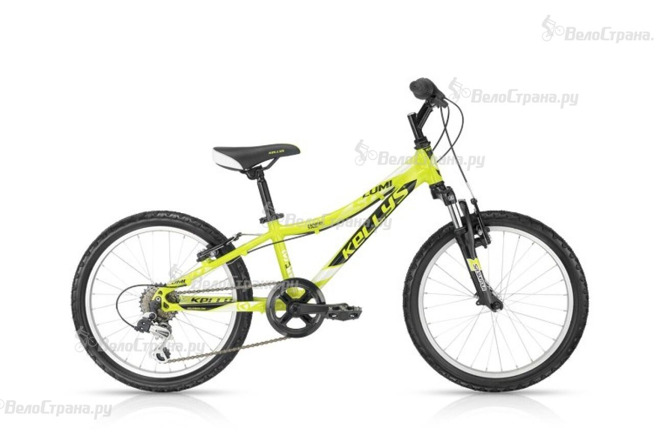 Велосипед Kellys LUMI 50 (2016) велосипед kellys whip 50 2018