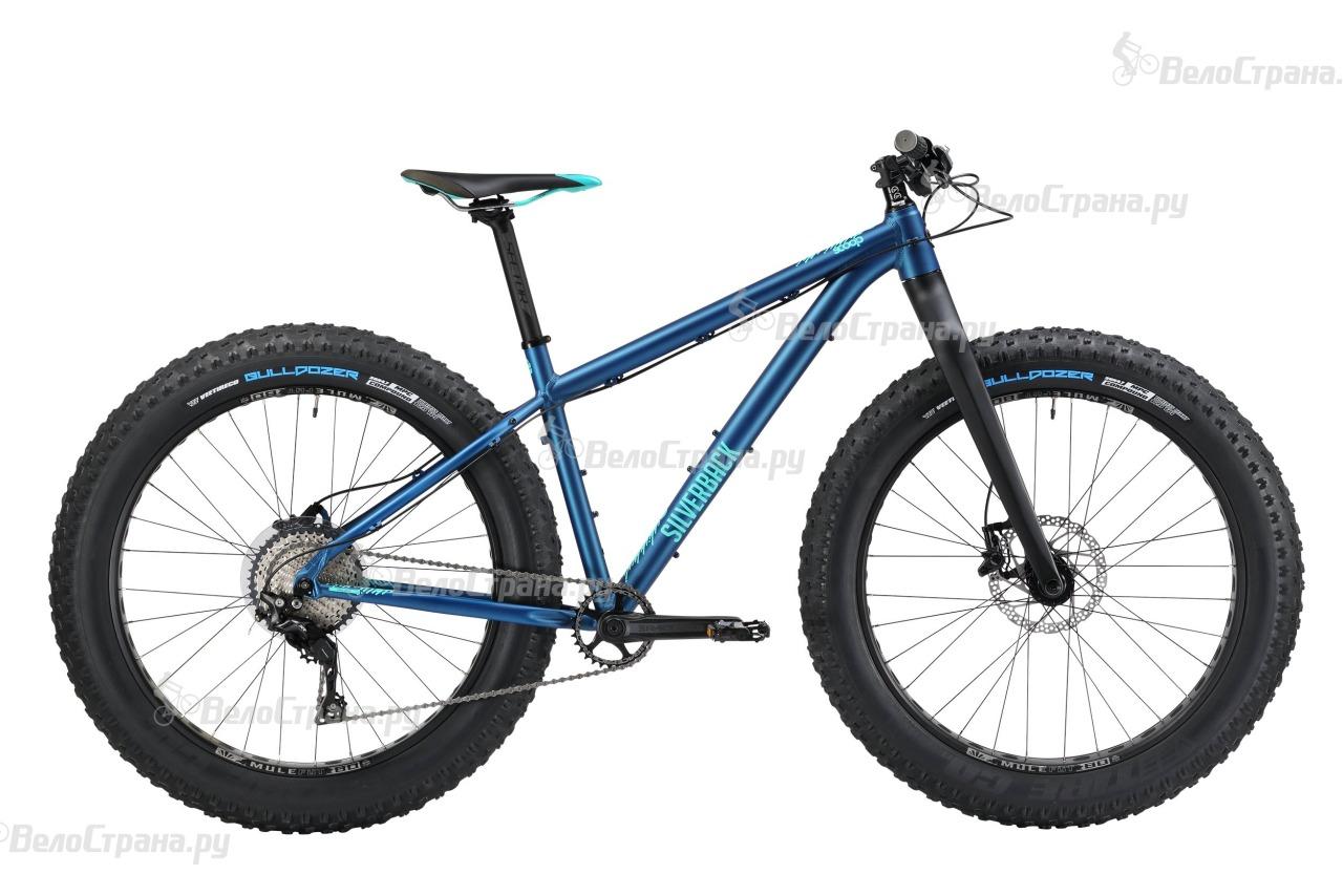 Велосипед Silverback Scoop Single (2017)