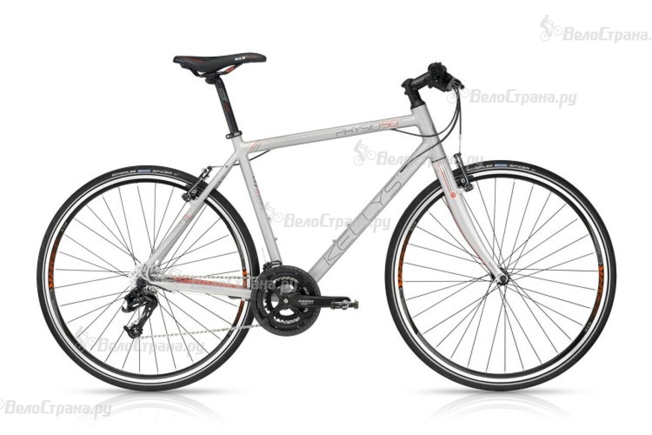 Велосипед Kellys PHYSIO 50 (2016) велосипед kellys whip 50 2018