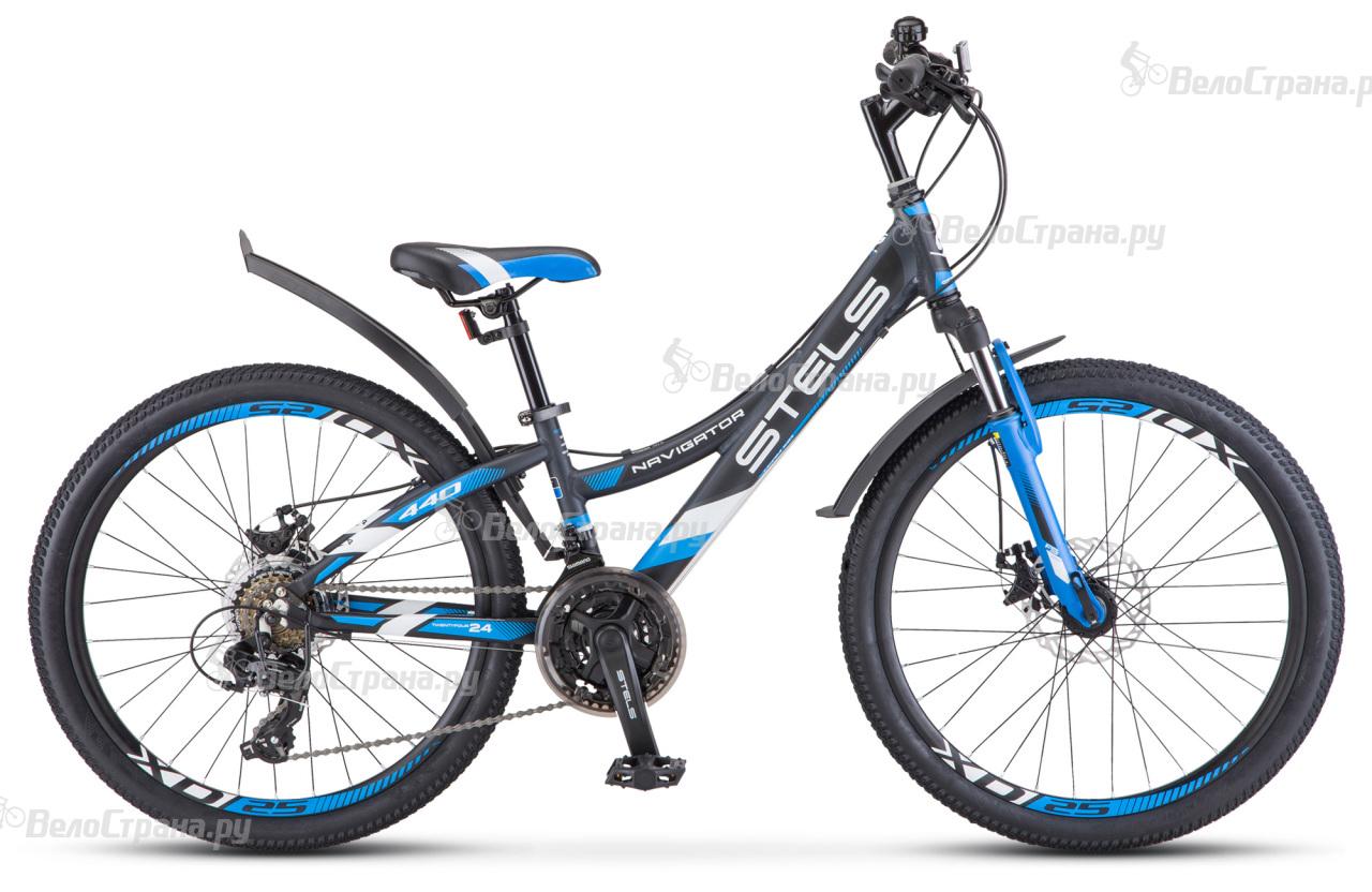 Велосипед Stels Navigator 440 MD V010 (2018) велосипед stels navigator 450 v 2016
