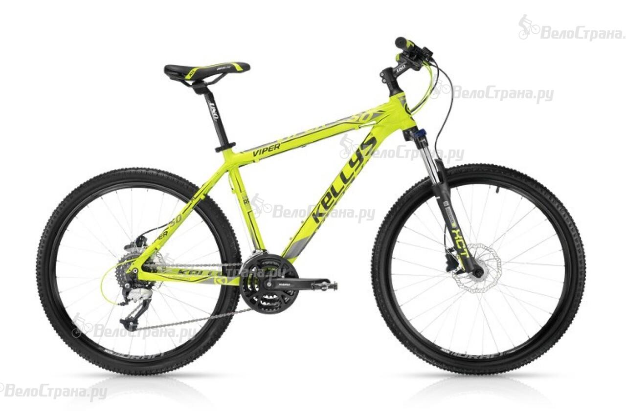Велосипед Kellys VIPER 50 (2016) велосипед kellys whip 50 2018