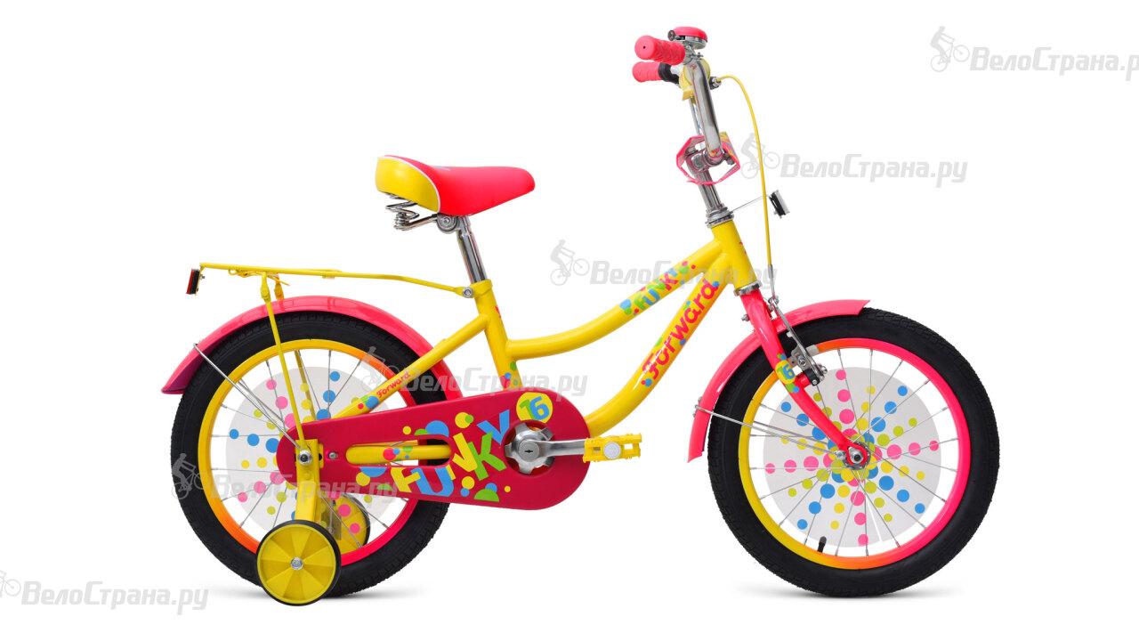 Велосипед Forward Funky 16 (2018) пенал мультиколор funky fish ут 00005805