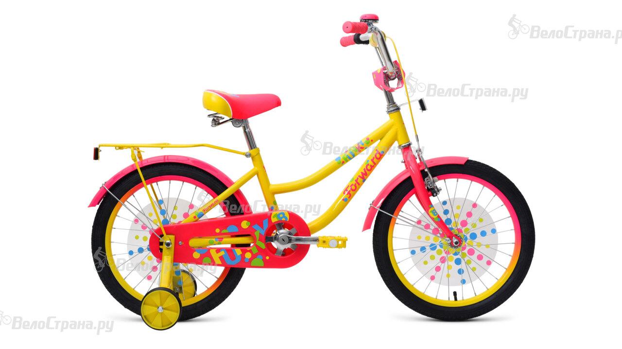 Велосипед Forward Funky 18 (2018) пенал мультиколор funky fish ут 00005805