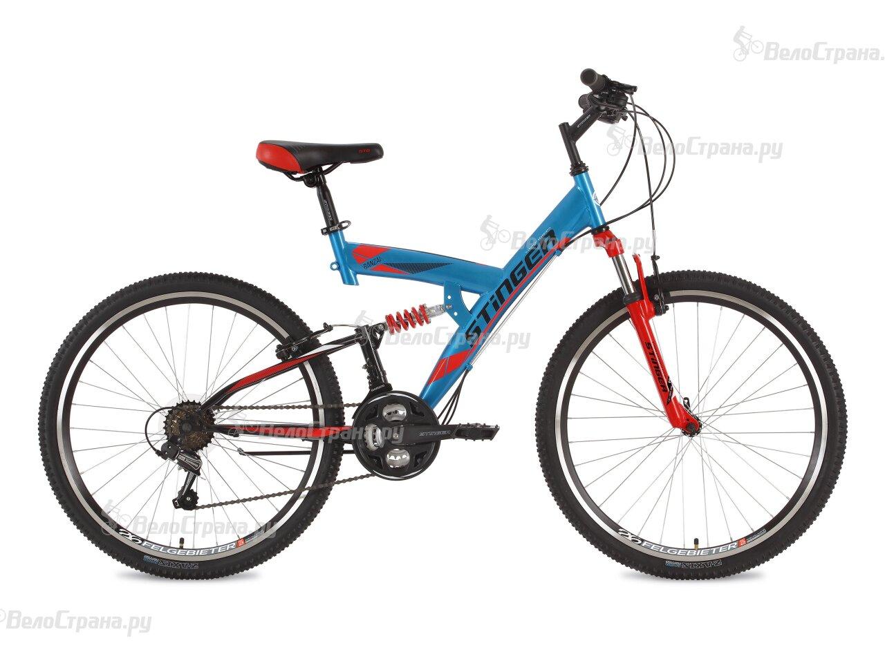Велосипед Stinger Banzai 26 (2018) stinger banzai 18 2016 х72830 к blue red