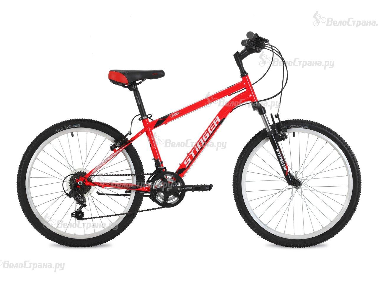 Велосипед Stinger Caiman 24 (2018) велосипед stinger caiman 26 2016