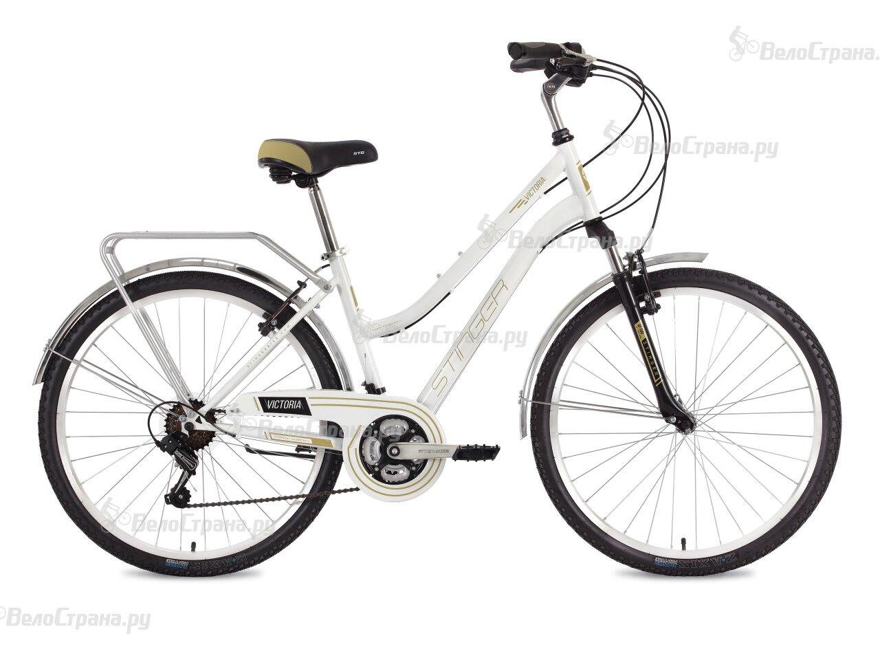 Велосипед Stinger Victoria 26 (2018) велосипед stinger valencia 2017