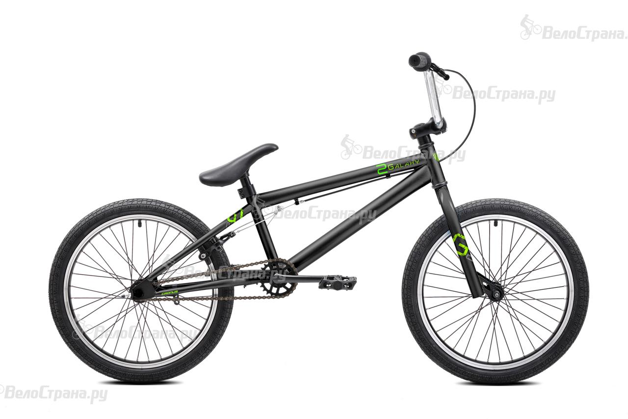 Велосипед Cronus BMX Galaxy 2.0 (2018) велосипед cronus bmx galaxy 2 0 2018