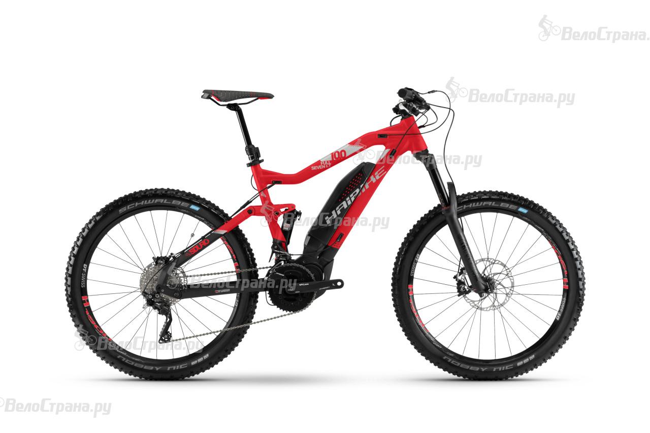 Велосипед Haibike SDURO FullSeven LT 10.0 500Wh (2018)