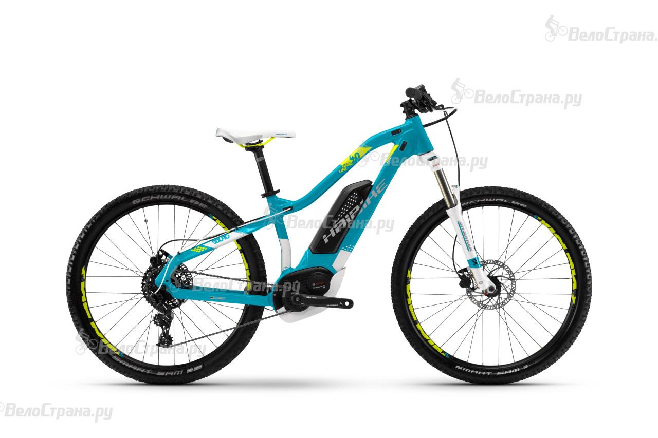 Велосипед Haibike SDURO HardLife 4.0 500Wh (2018) seet hardlife 1 0 27 5 21s ty300 40cm 4165021740