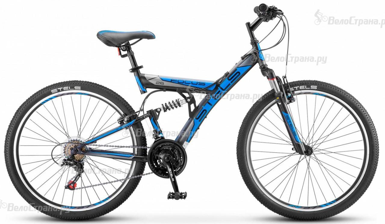 Велосипед Stels Focus 18-sp. V030 (2018)