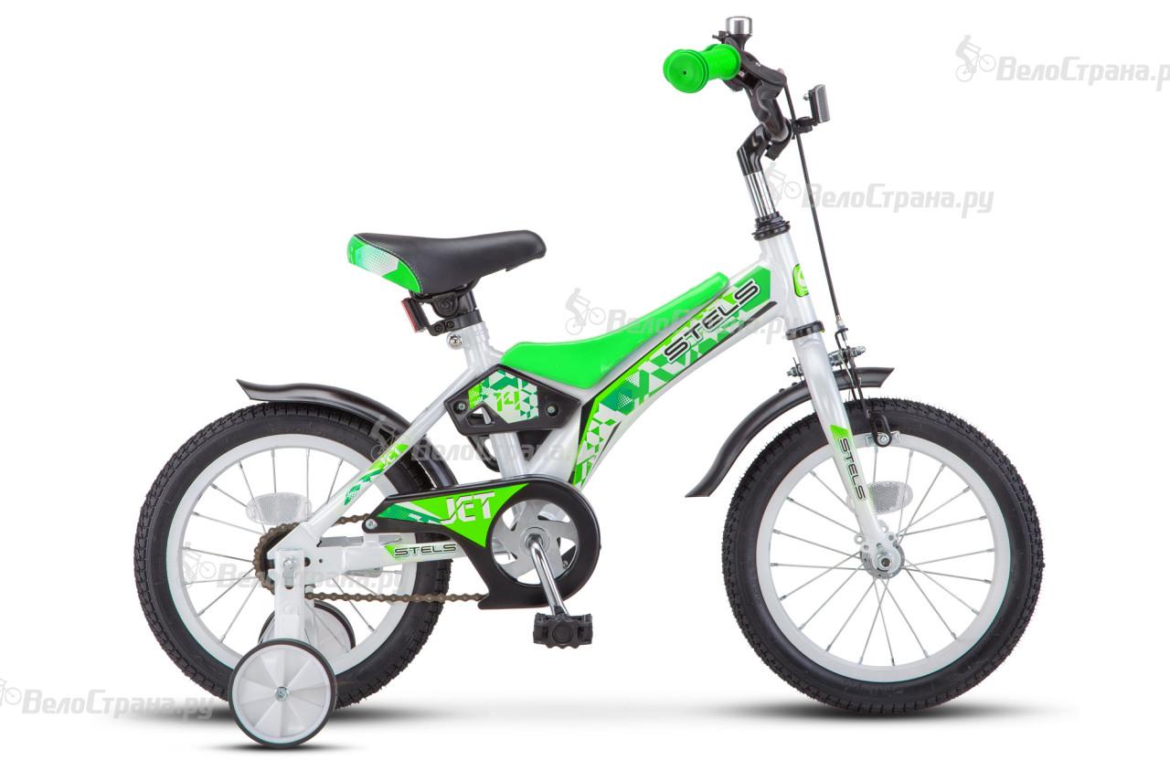 Велосипед Stels Jet 14 Z010 (2018)