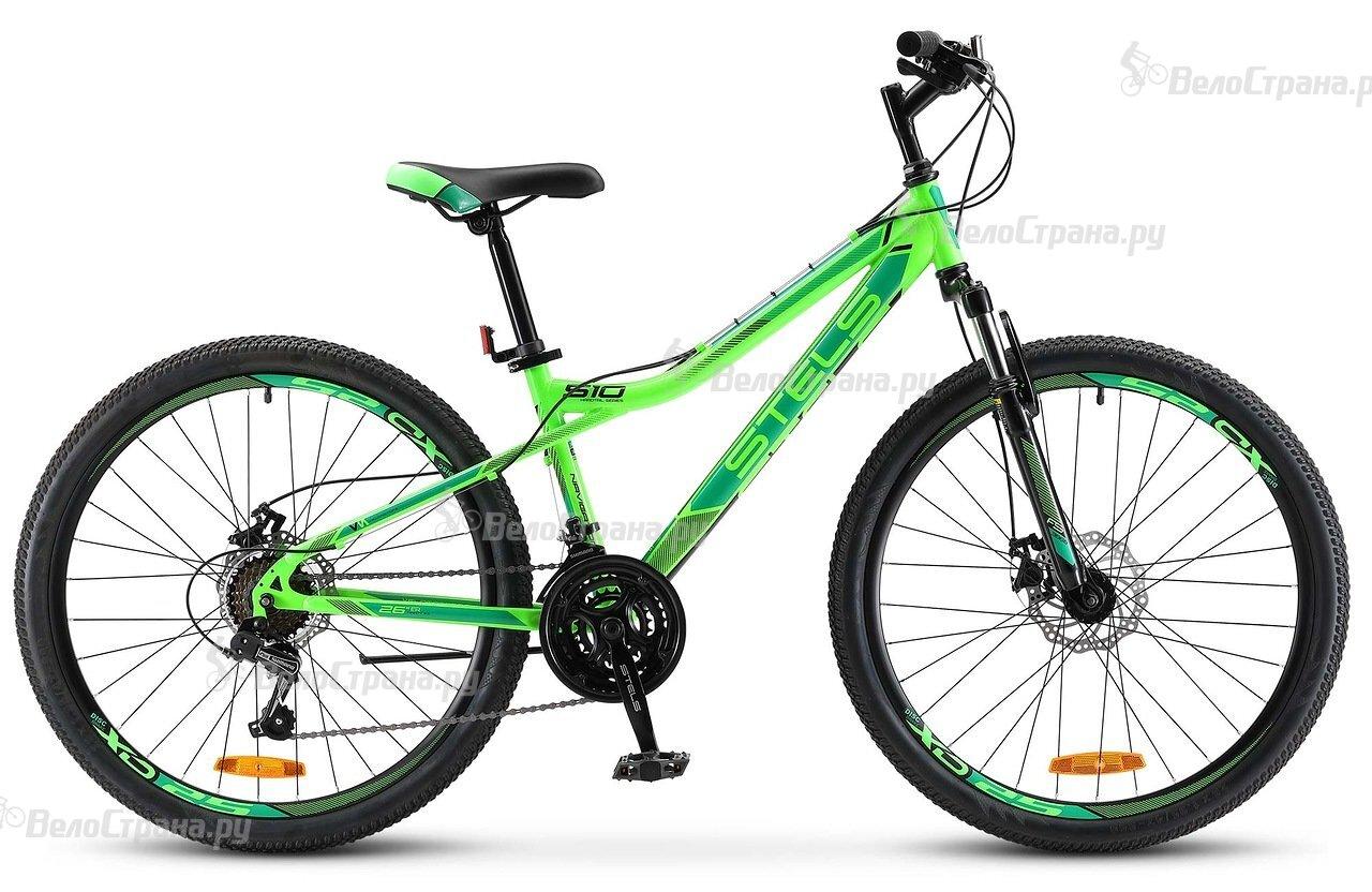 Велосипед Stels Navigator 510 MD V010 (2018)