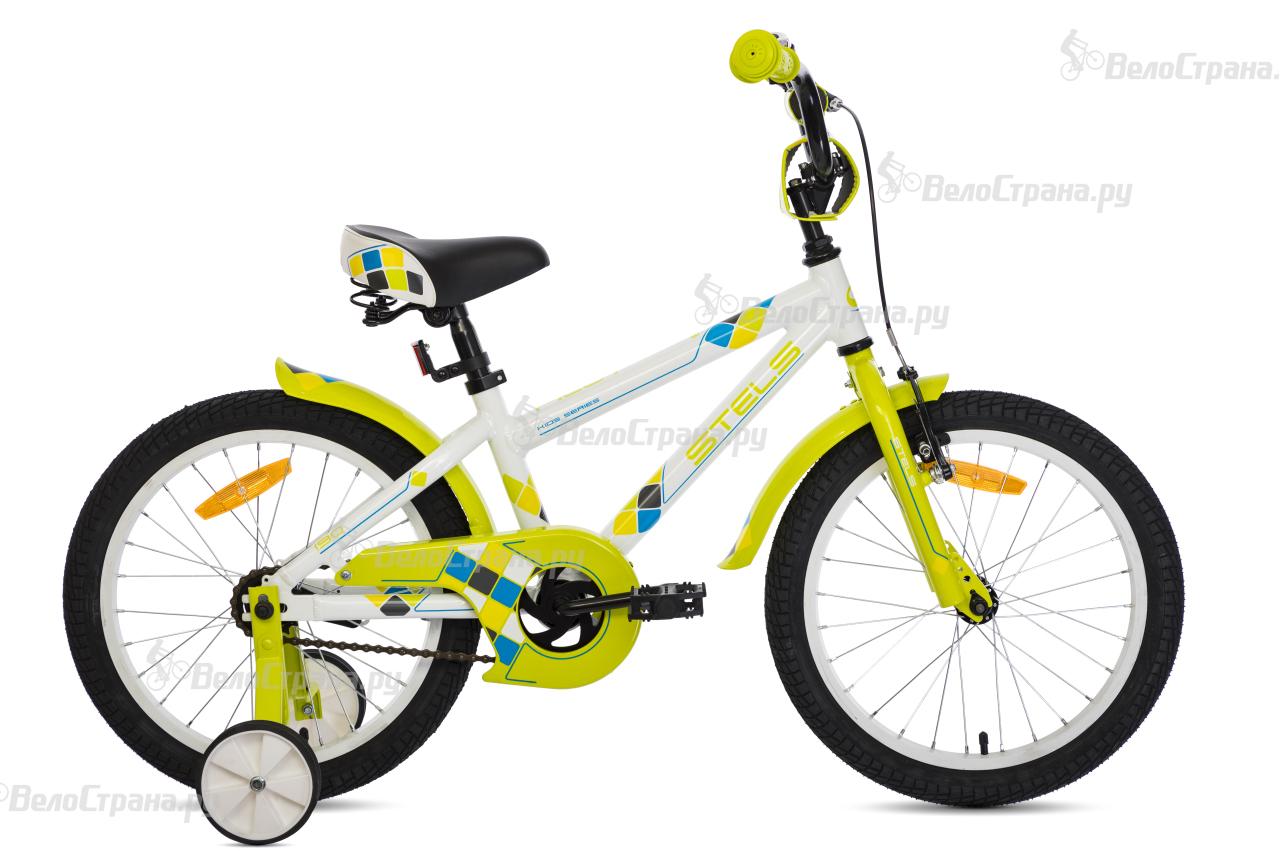 Велосипед Stels Pilot 190 18 V020 (2018) лампа светодиодная asd led r39 standard 5вт 230в е14 3000к