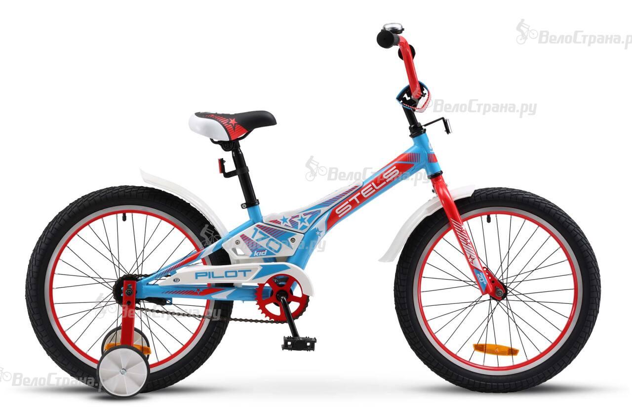 Велосипед Stels Pilot 170 20 V020 (2018) велосипед stels pilot 230 lady v020 2018