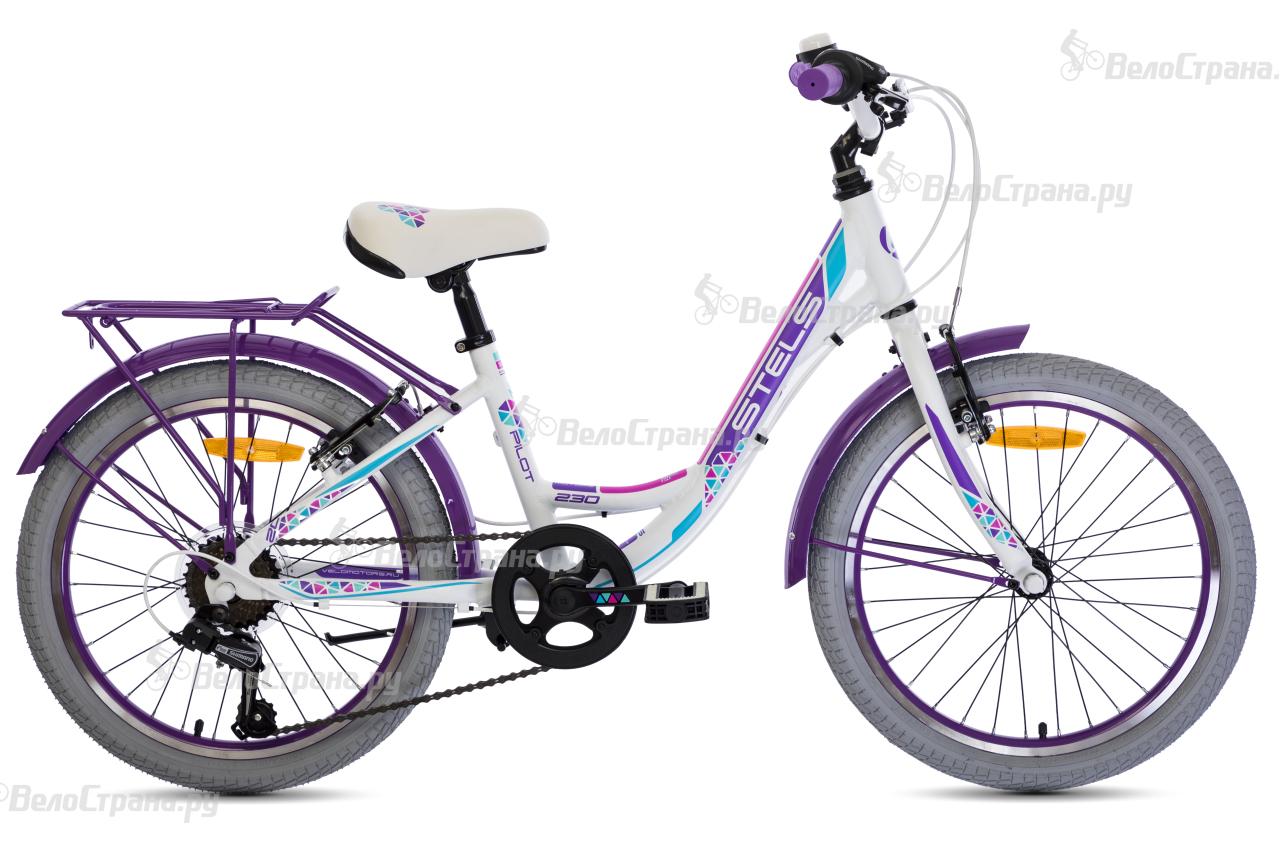Велосипед Stels Pilot 230 Lady V010 (2018) велосипед stels pilot 230 lady v020 2018