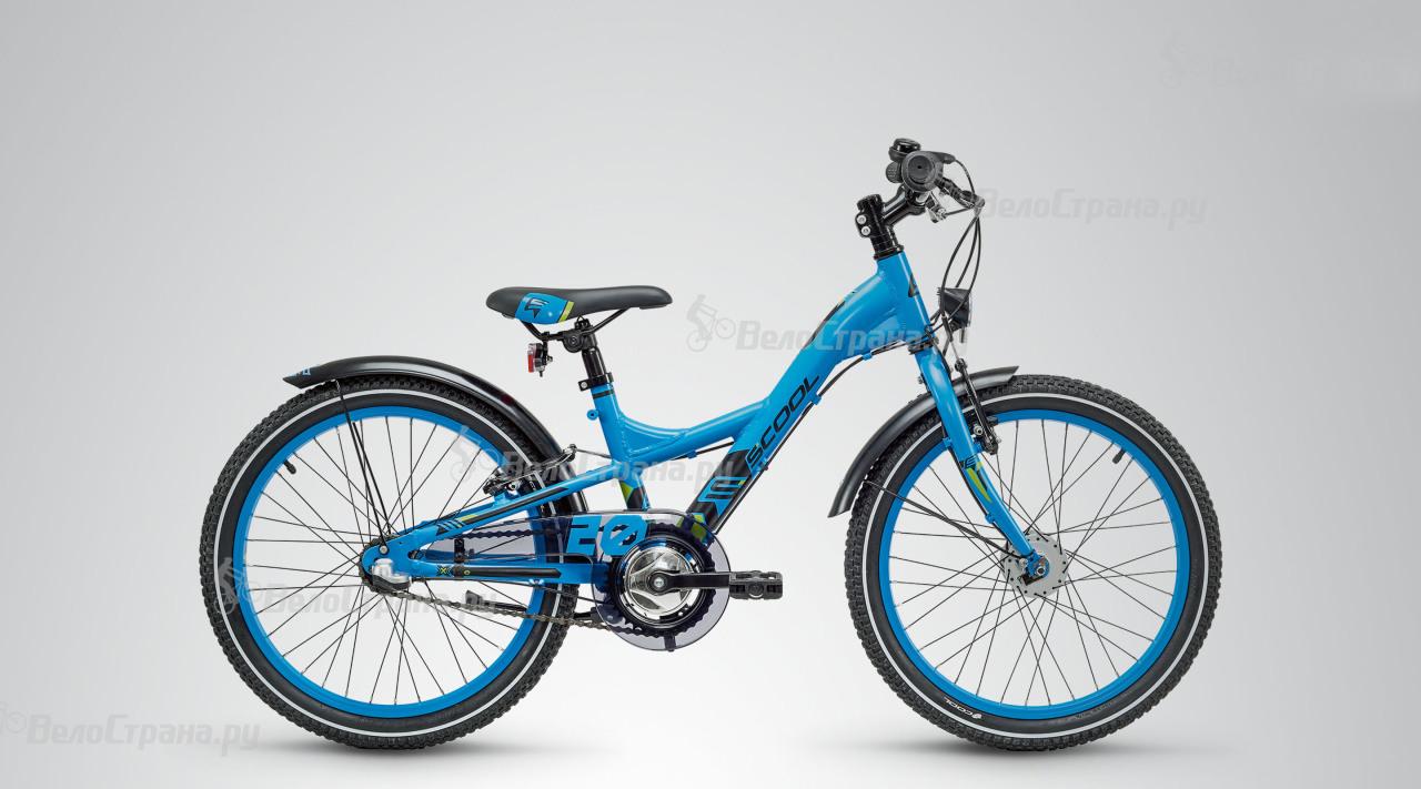 Велосипед Scool XXLITE ALLOY 20 3-S (2018) scool xxlite 12 alloy 2017