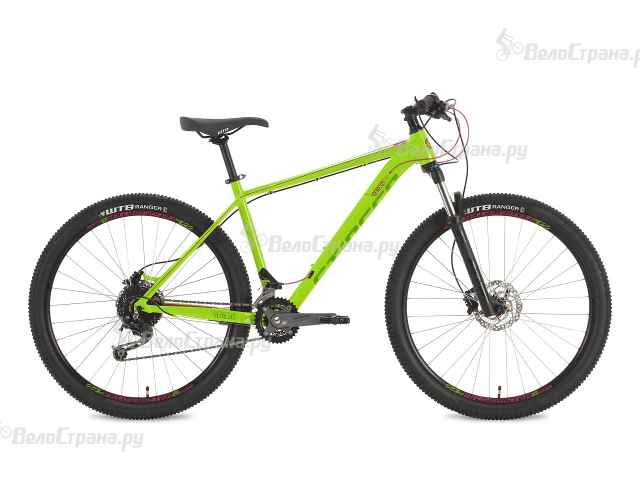 Велосипед Stinger Genesis Evo 29 (2018)