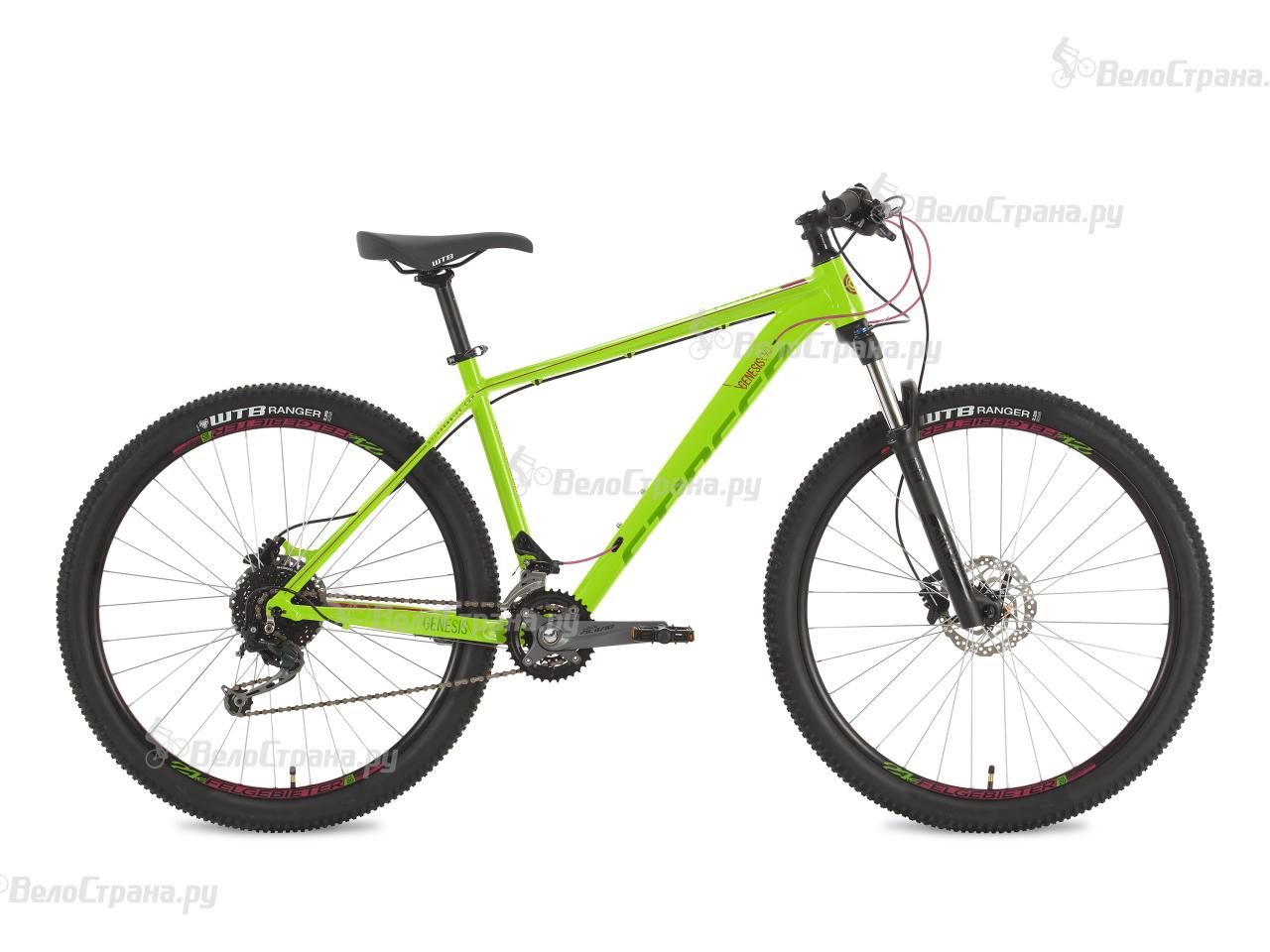 Велосипед Stinger Genesis Evo 27,5 (2018)