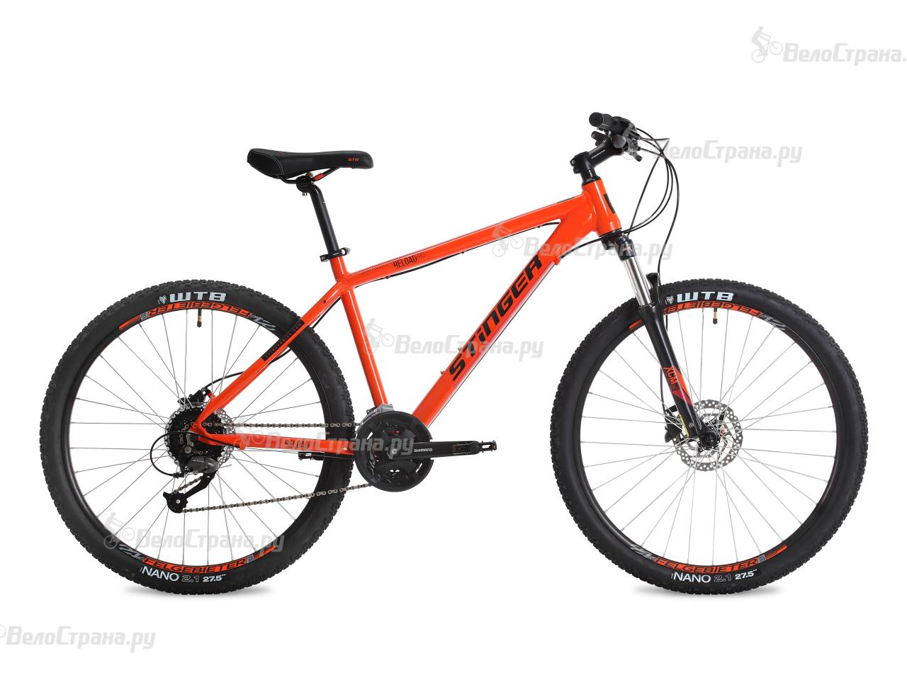Велосипед Stinger Reload Pro 27,5 (2018) кий пирамида 2 pc rus pro 2008 rp8 5 черный cuetec 26 109 62 5