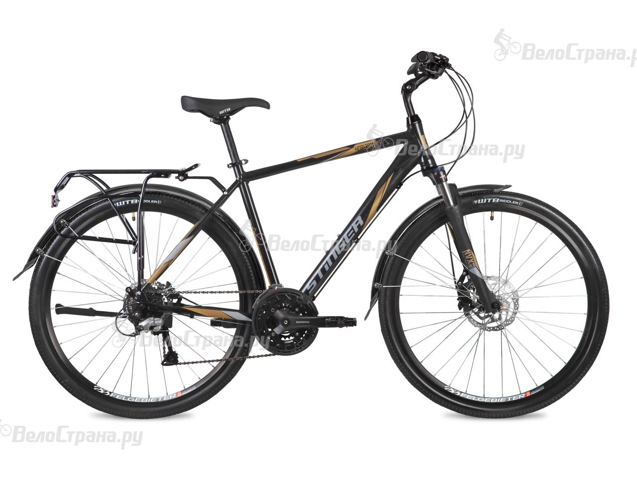 Велосипед Stinger Horizont Pro (2018)