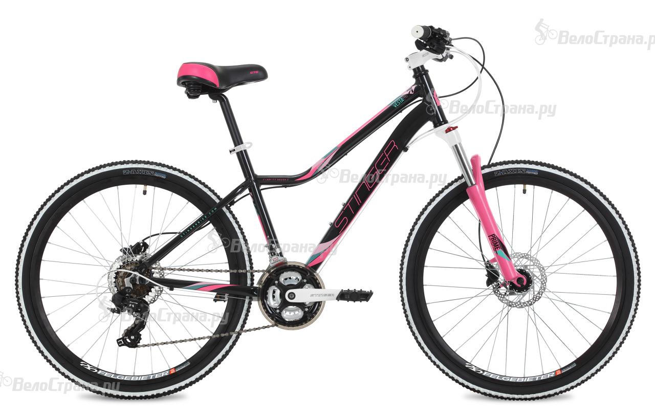 Велосипед Stinger Vesta Pro 26 (2018)