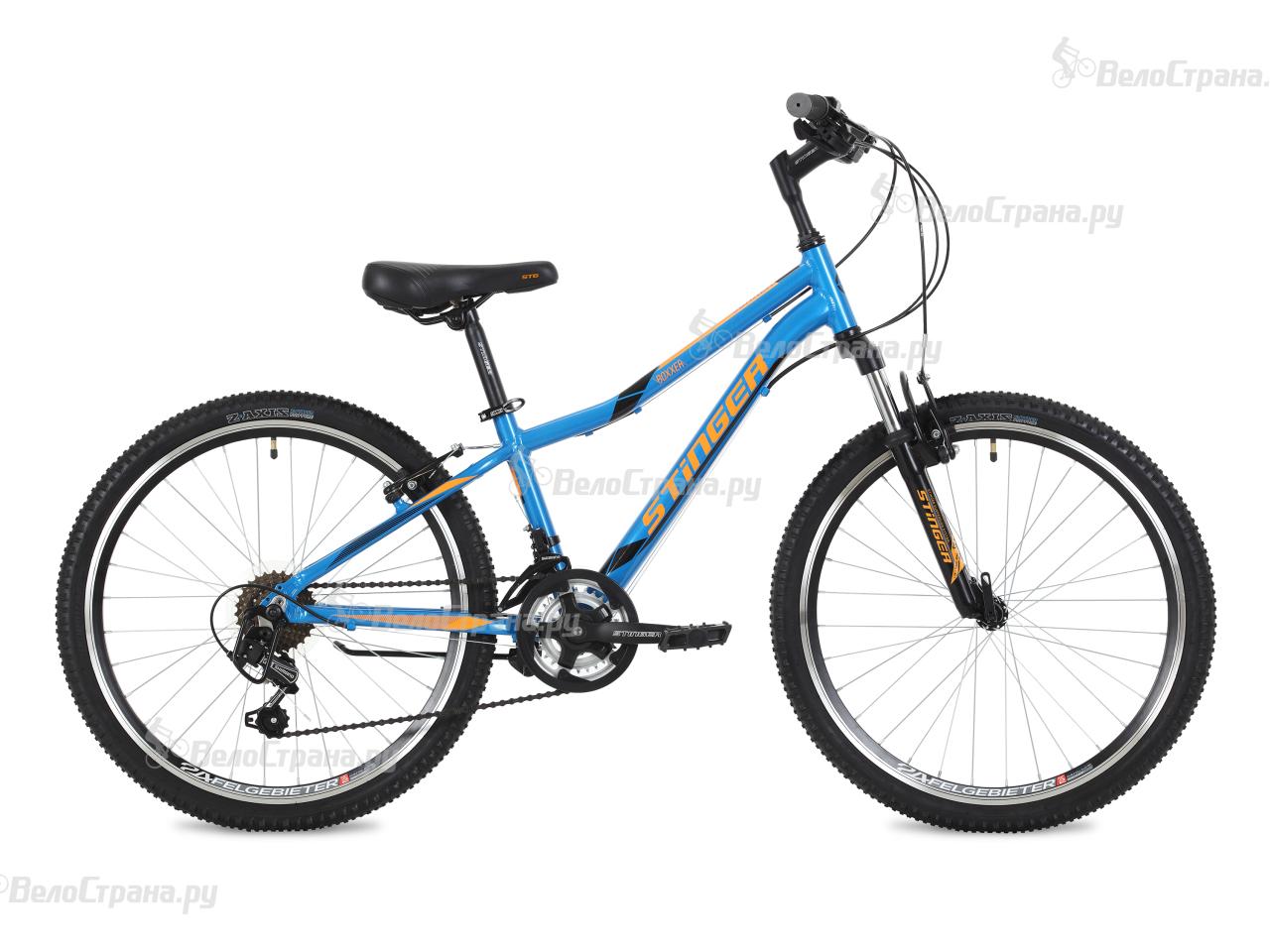 Велосипед Stinger Boxxer (2018)