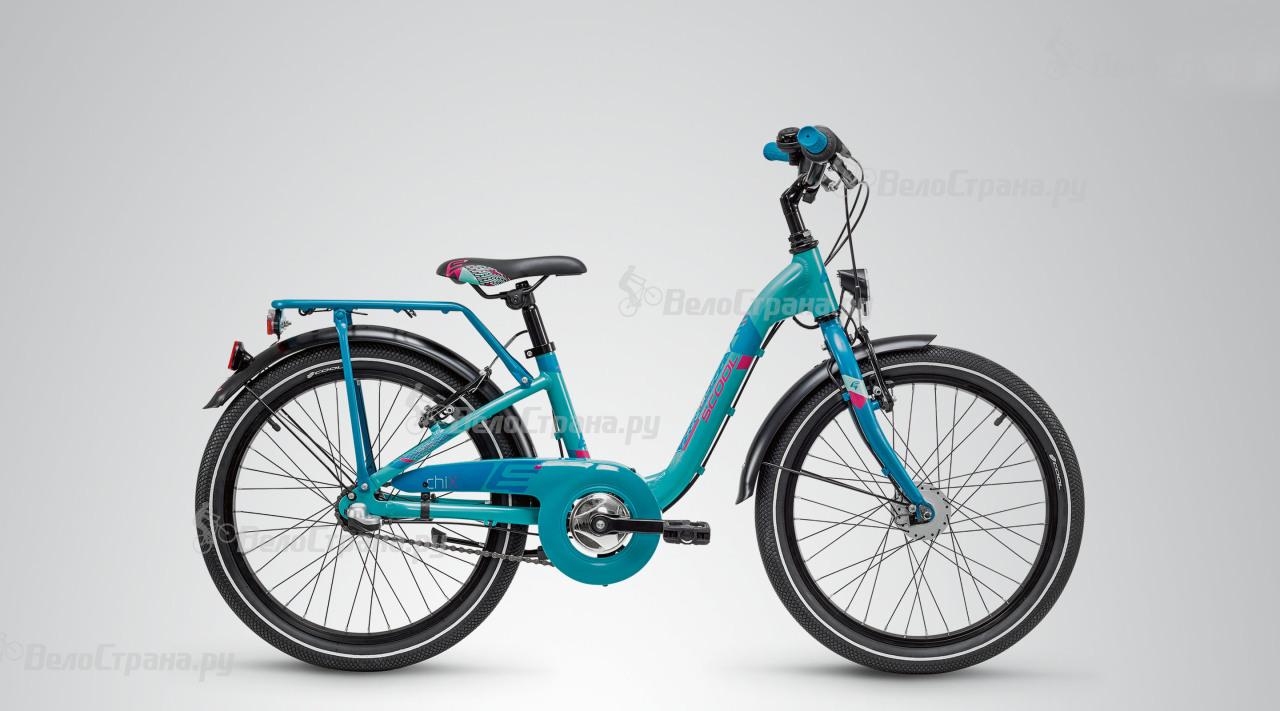 Велосипед Scool CHIX ALLOY 20 3-S (2018) велосипед scool chix classic 20 3 s 2017