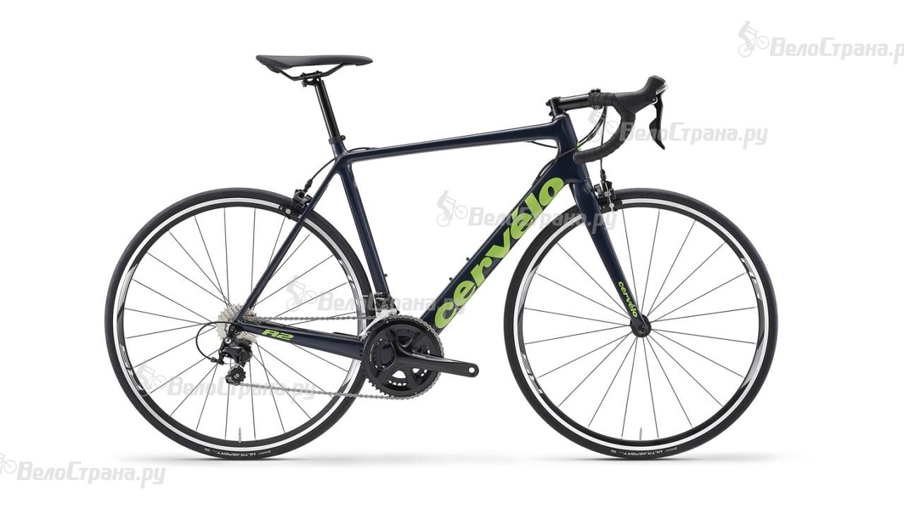 Велосипед Cervelo R2 (2018)