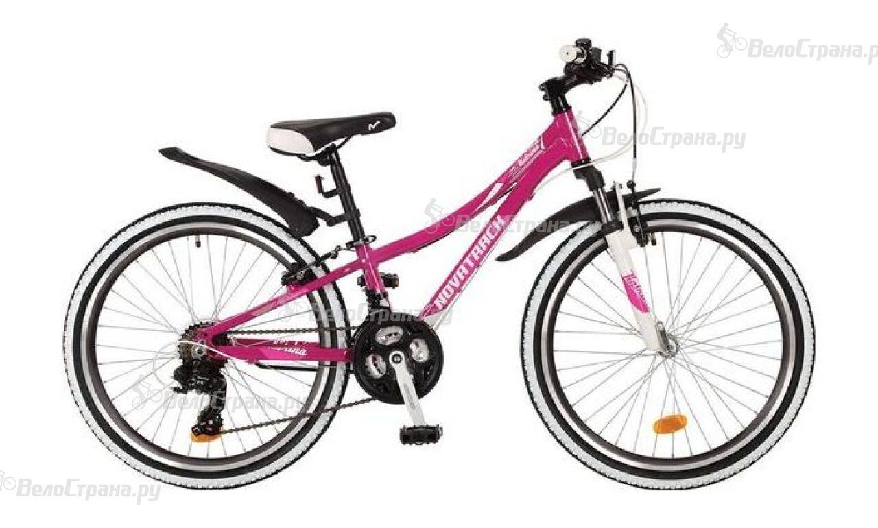 Велосипед Novatrack Katrina 24 (2018) велосипед novatrack katrina 1710