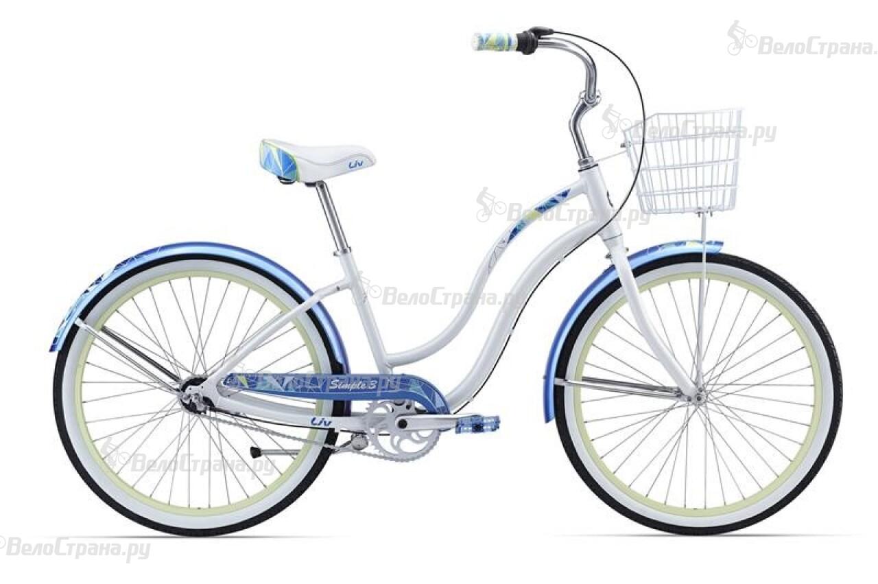 Велосипед Giant Simple Three W (2016) three 100ml