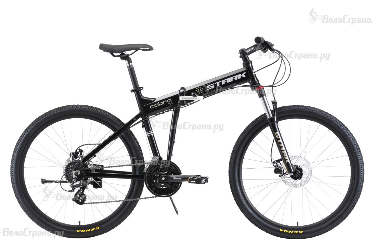 Велосипед Stark Cobra 26.3 HD (2018) велосипед stark cobra 27 3 hd 2018