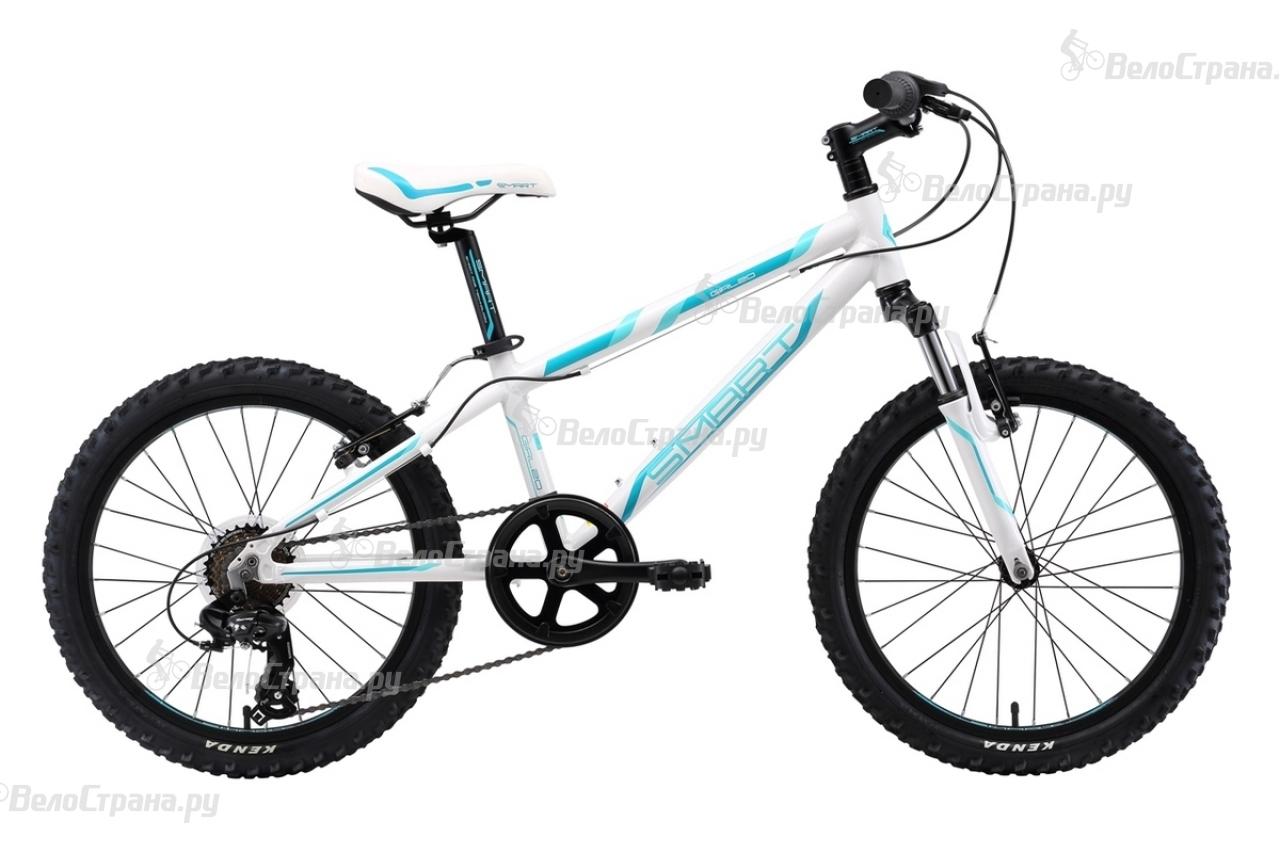 Велосипед Smart GIRL 20 (2018) велосипед smart moov 20 2016