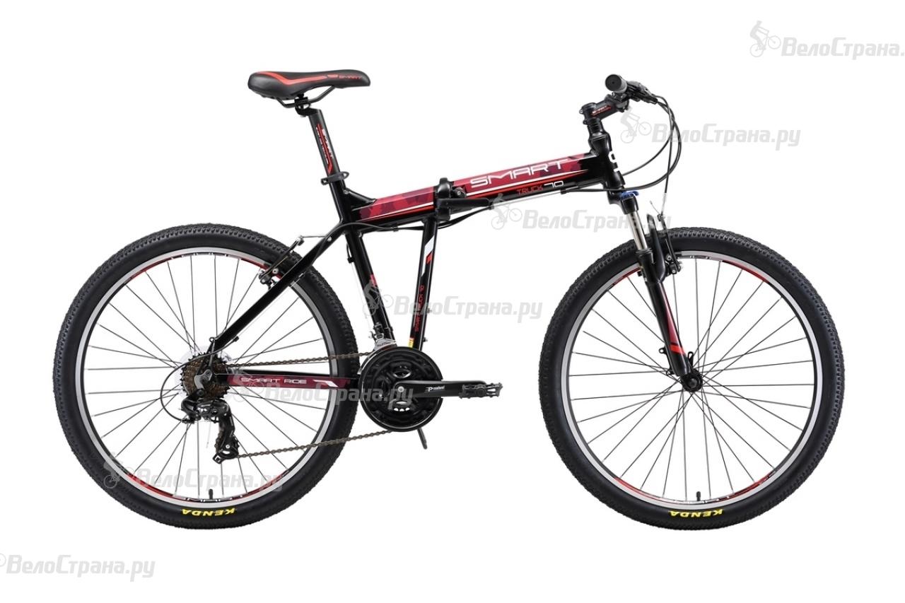 Велосипед Smart TRUCK 70 (2018)