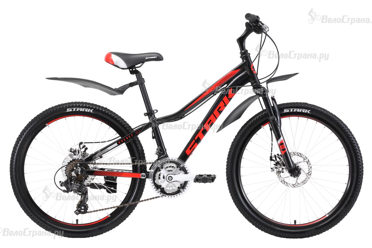 Велосипед Stark Rocket 24.2 D (2018)