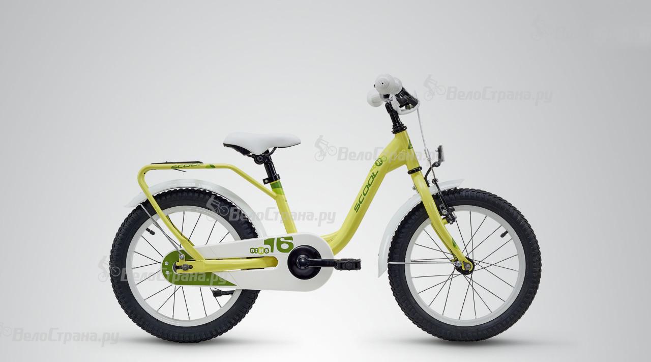 Велосипед Scool niXe 16 steel (2018) велосипед scool nixe 12 steel 2016