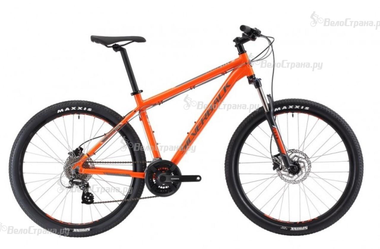 Велосипед Silverback Stride 27-D (2018) велосипед silverback syncra 1 2016