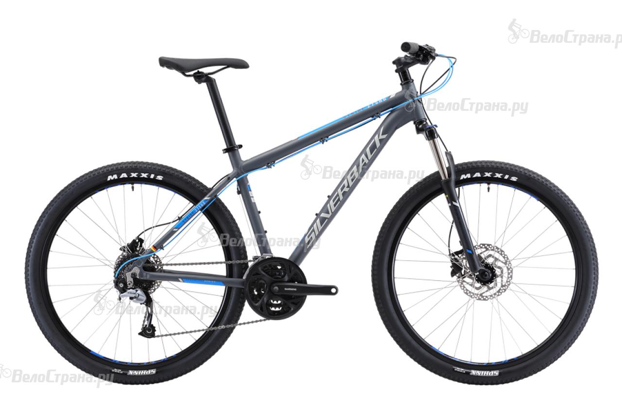 Велосипед Silverback Stride 27-HD (2018) велосипед silverback syncra 1 2016