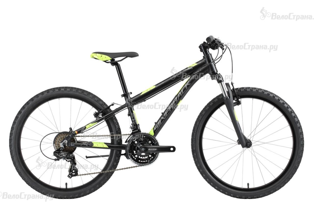 Велосипед Silverback Spyke 24 (2018) велосипед silverback syncra 1 2016