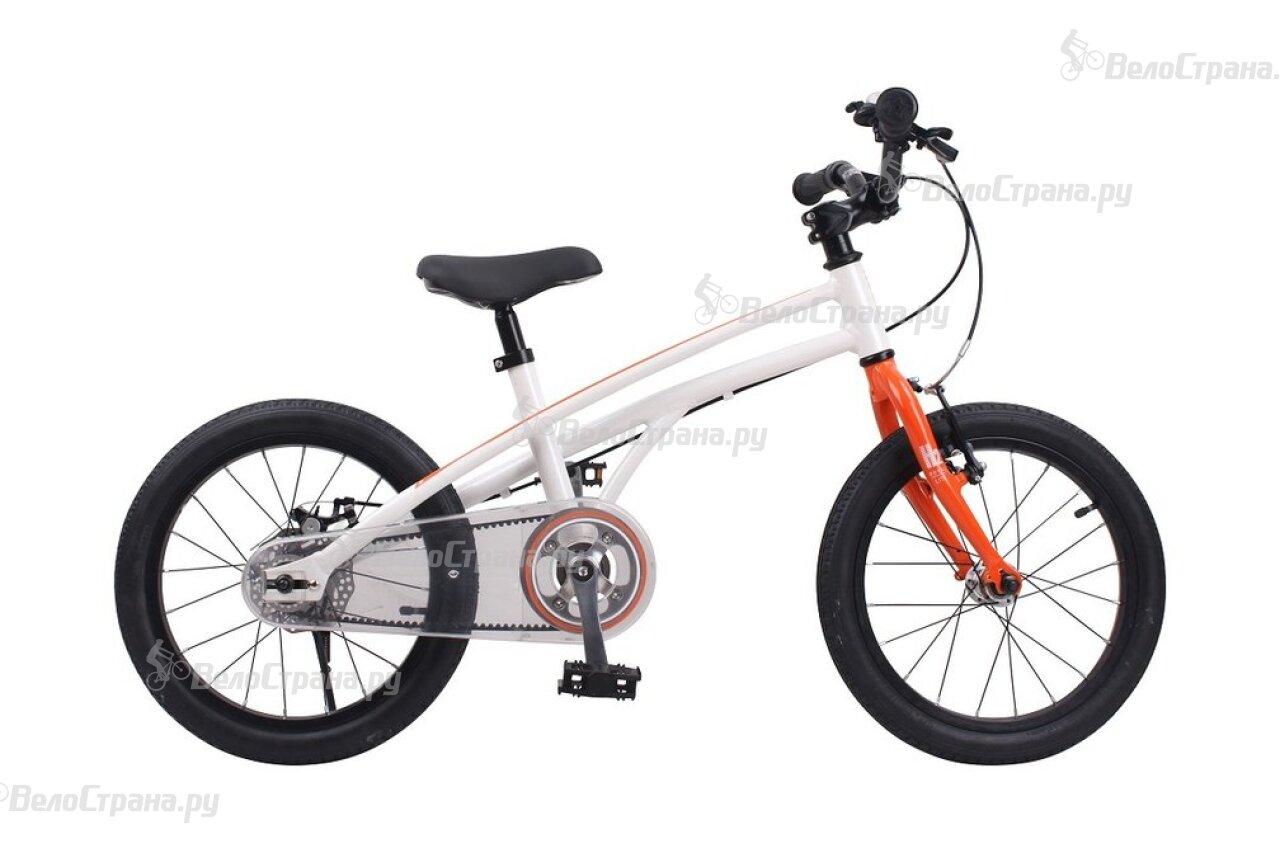 Велосипед Royal Baby Royalite H2 18 (2018)